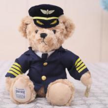 飞行员机长毛绒玩具公仔厂家直销