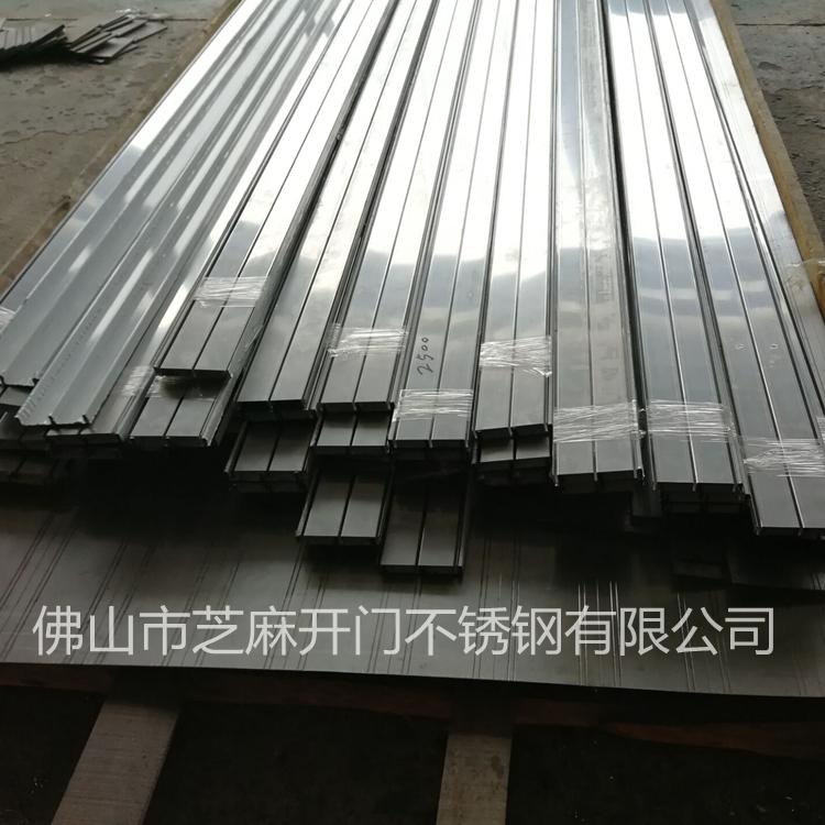 不锈钢包边装饰线条背景墙 嵌入式金属线条 收边封边条