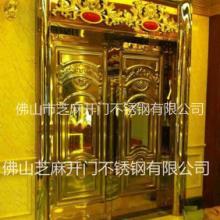厂家订做 新款酒吧夜店门不锈钢门 KTV包厢门 KTV门 会所门批发