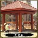 上海防腐木图片