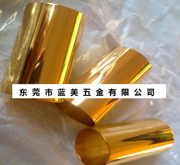 供应五金饰品电镀滚镀金加工 服装五金饰品电镀24K金加工 浅金