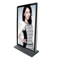 甘肃LCD液晶显示屏厂家,甘肃落地式触摸液晶屏价格,甘肃液晶电子屏批发