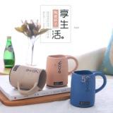 创意牛奶果汁陶瓷杯 可爱情侣520图案马克杯茶杯礼品6色杯子
