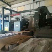 高速轮转印刷机 海德堡2890高速轮转印刷机