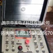 13个扭子开关液晶屏工业遥控器