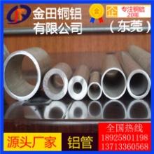 6061铝管6063小铝管毛细铝管现货零切,6061拉花铝棒2a12合金铝棒价格