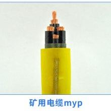 矿用通信电缆 矿用信号电缆 矿用电缆 橡套软电缆 矿用电缆