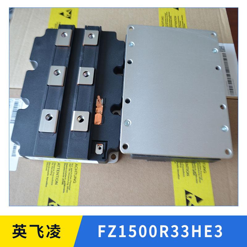 英飞凌FZ1500R33HE3图片/英飞凌FZ1500R33HE3样板图 (3)