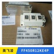 FF450R12KE4P图片