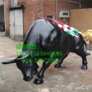 玻璃钢动物牛雕塑图片