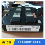英飞凌FZ1800R16KF4图片