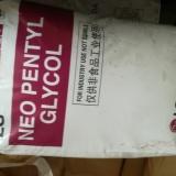 供应韩国LG新戊二醇(NPG) 原装进口