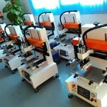 供应2030单色丝印机,东莞力沃销售2030单色丝印机