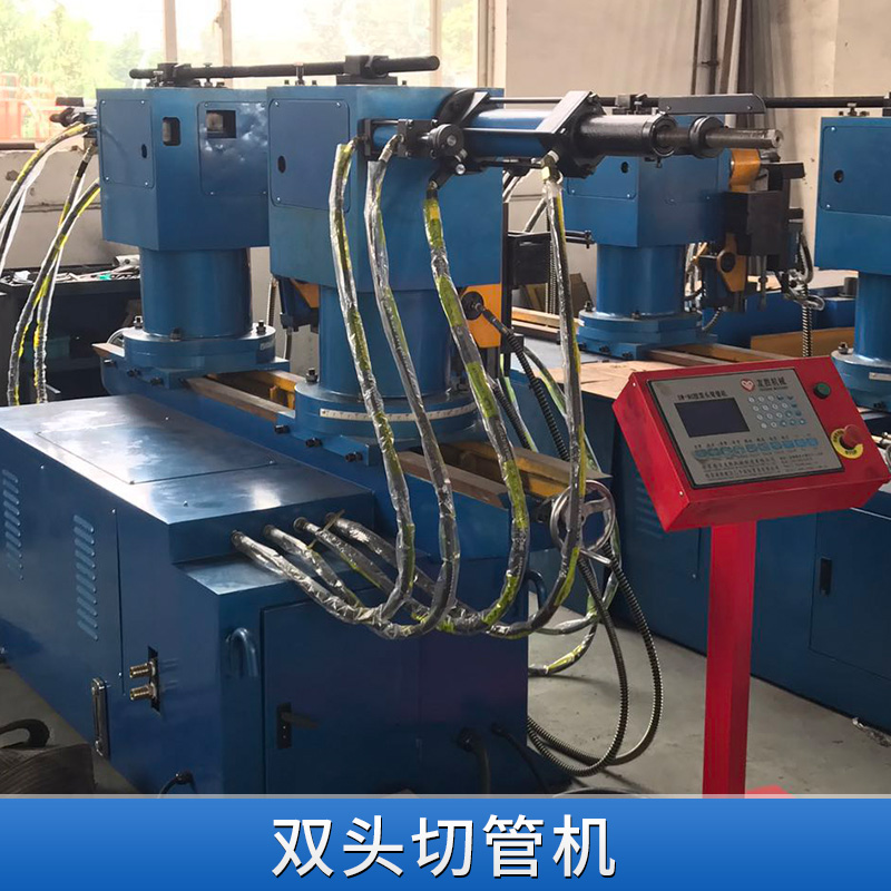 苏州双头切管机 自动切管机 液压切割机伺服自动送料机欢迎来电咨询