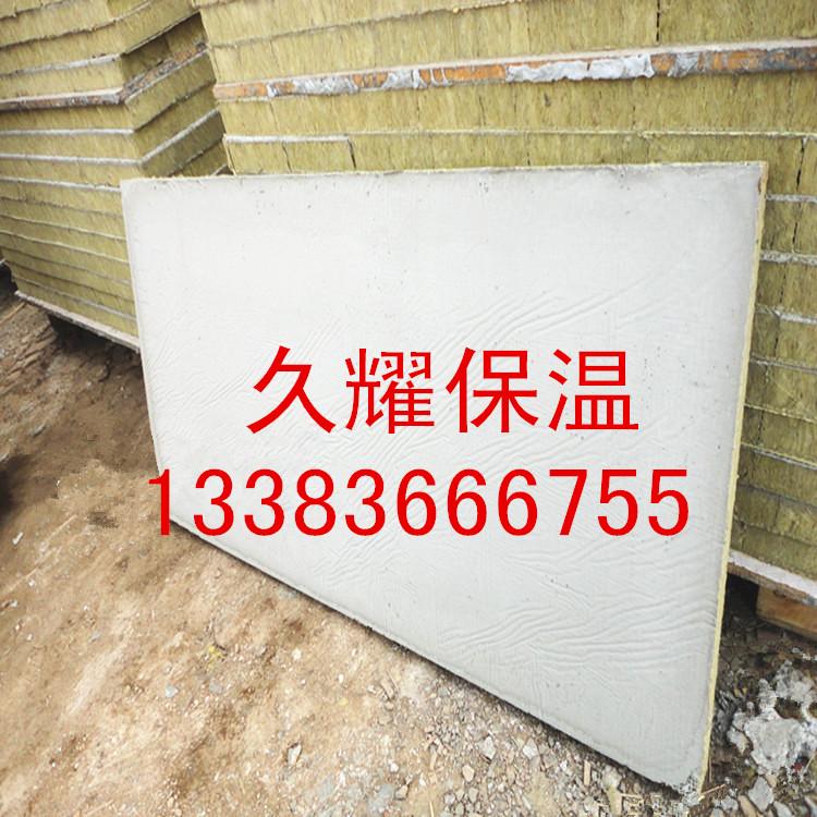 防火岩棉复合板价格 直销保温防火岩棉复合板厂家 外墙隔热防火材料