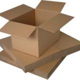 供应广州纸箱定制,多层瓦楞纸质多色印刷,快递打包纸箱,淘宝打包纸箱厂家定制,纸箱定制
