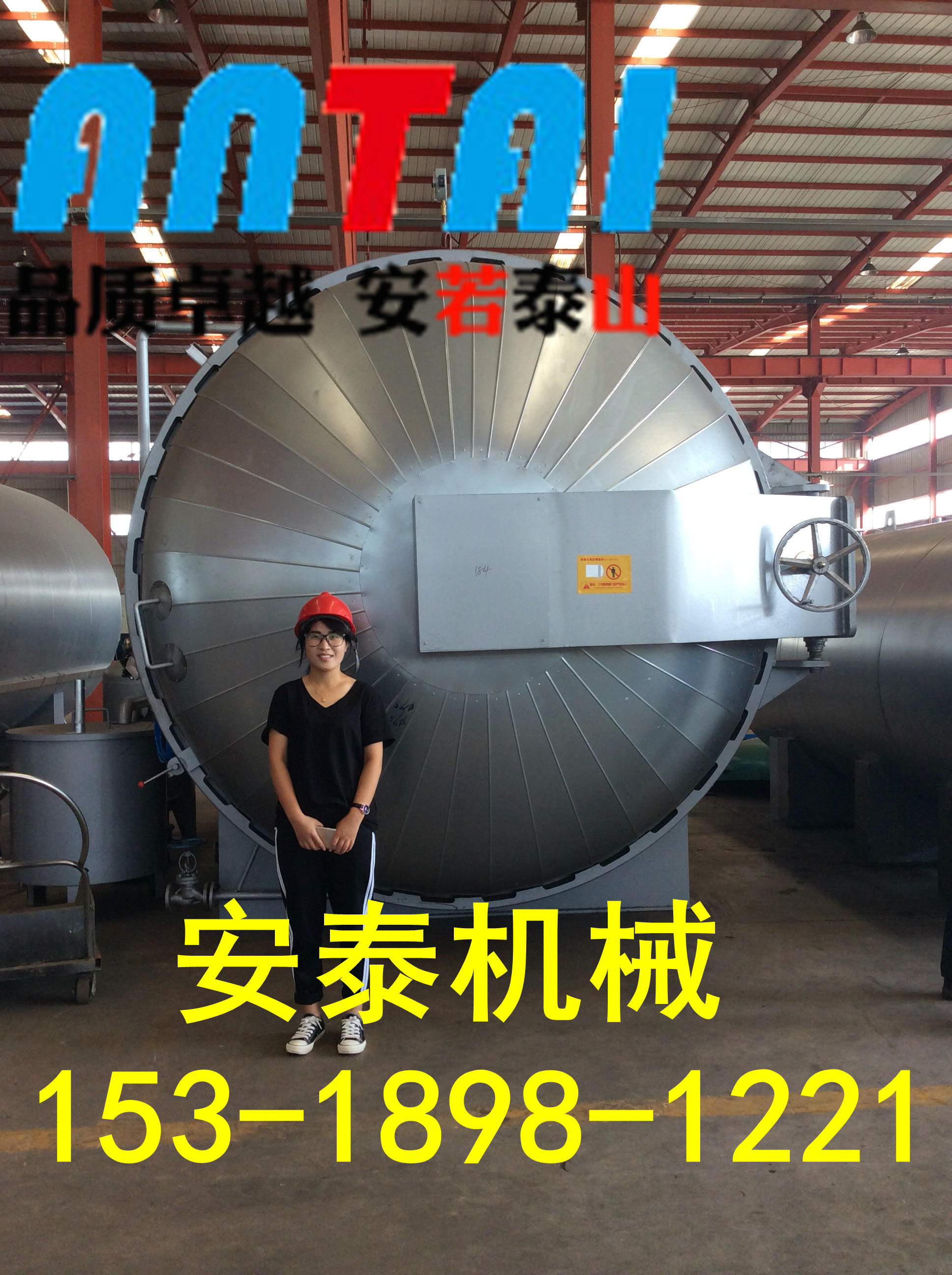 鲁艺10年高端木材真空高压防腐罐 广东橡胶木防腐企业认准厂家