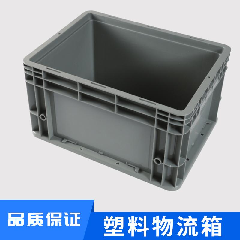 塑料物流箱生产 大号塑料周转物流箱 汽车零部件可推物流箱 多规格塑料物流收纳箱 欢迎来电定制