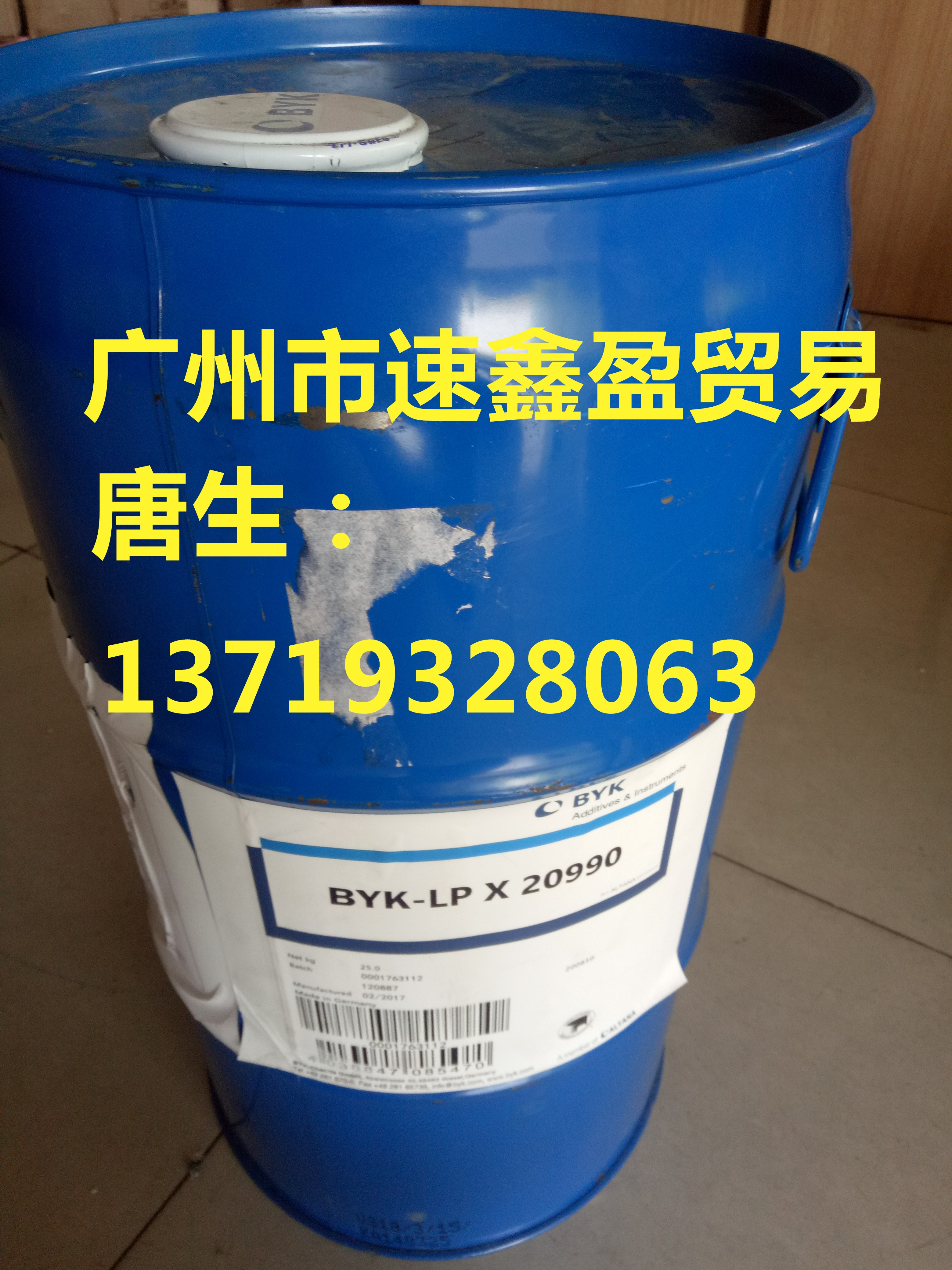 BYK配制锂离子电池润湿分散剂