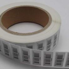 长安乌沙印刷厂|长安街口标签印刷