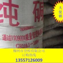 供应广西柳州食品级碳酸钠|桂林98%碳酸钠厂家