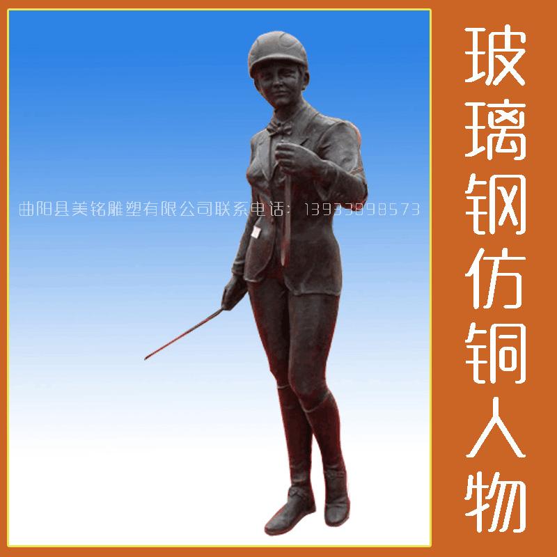 玻璃钢仿铜人物 园林景观设计雕塑 高品质精致户外人物雕塑 厂家直销