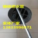 高速铸铁泄水管图片