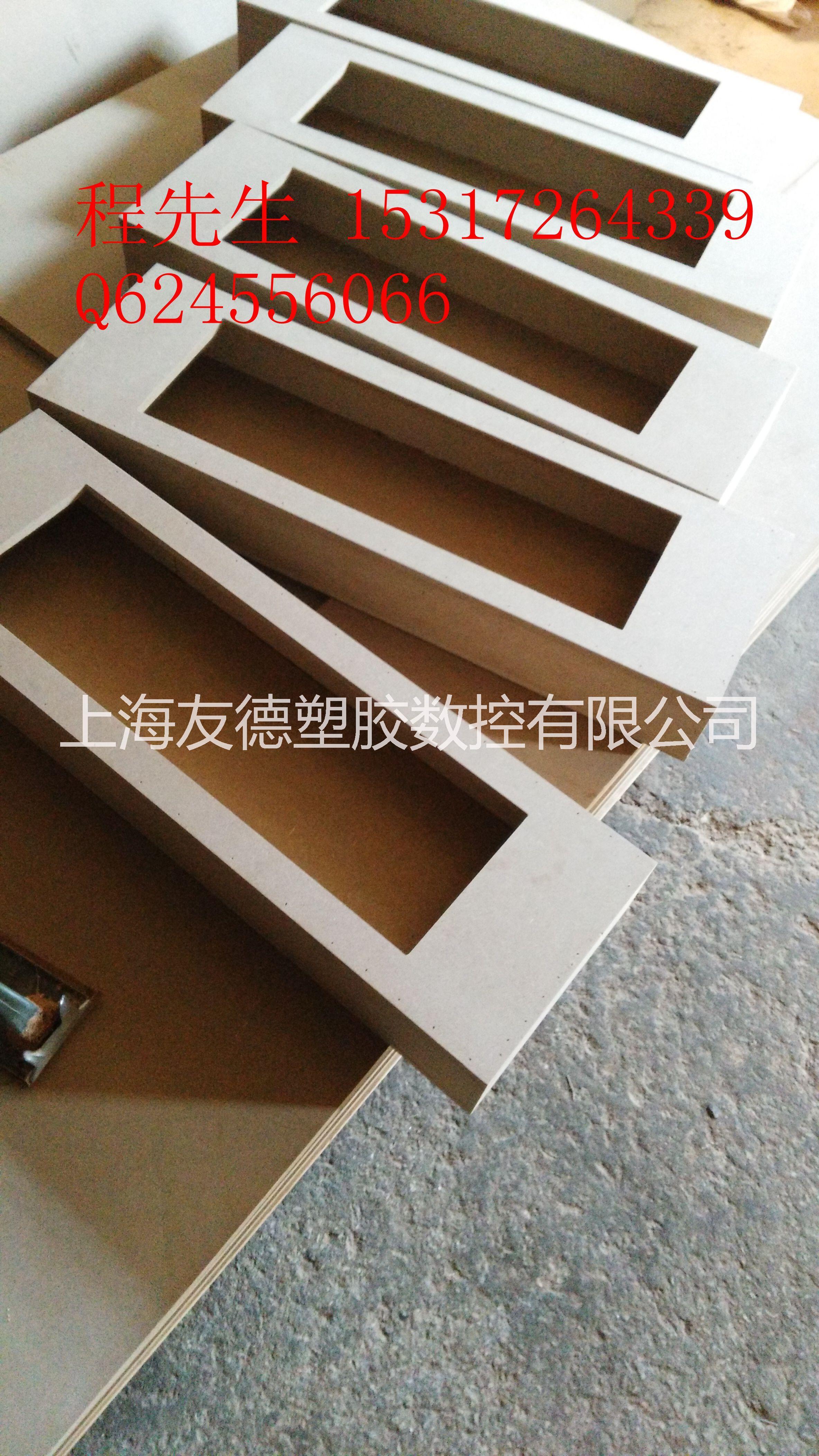 上海黄浦木板雕刻价格供应加工厂家定制