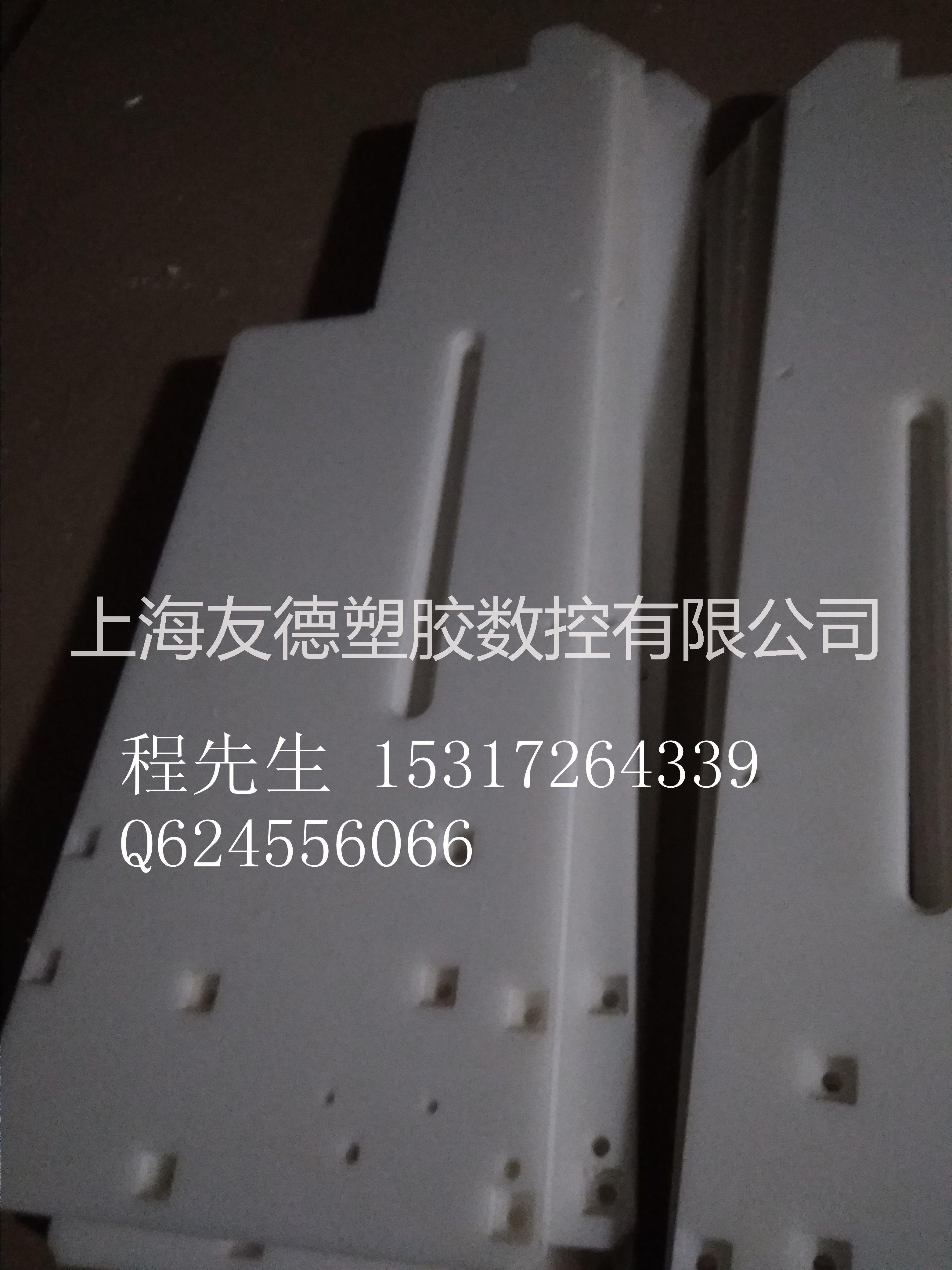 上海PP板雕刻加工@上海PE板定制加工@上海PE板厂家