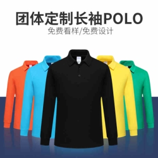 新款长袖T恤定做 广告衫班服定制图片