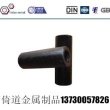 邯郸精轧螺母生产厂家晓军紧固件/精轧螺母/连接器M25/M32/M40