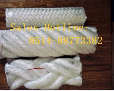尼龙单丝六股绳ATLAS系泊缆绳