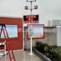 西宁工地PM2.5扬尘西宁扬尘监测仪噪音检测仪器