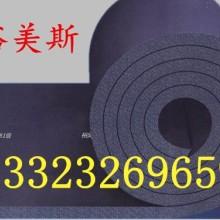 裕美斯阻燃3分厚30mm厚B1级橡塑价格低生产厂家报价