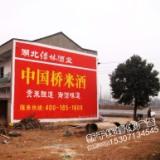 石首户外专业墙体,武汉周边墙体广告,湖南墙体广告发布