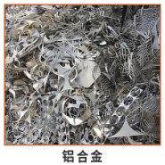 铝合金回收图片