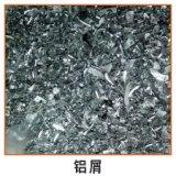 铝屑回收 深圳废品回收站大量收购各类废品废铁等废料 长期回收废品