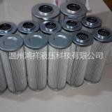 液压过滤器液压附件各种材 液压过滤器液压附件各种材质滤芯