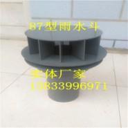 01S302标准雨水斗图片