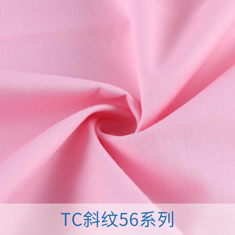 厂家直销 TC斜纹56系列 涤棉斜纹面料 涤棉斜纹纱卡