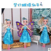 可爱精致蝴蝶仙子玩具芭芘巴比娃娃礼盒 过家家玩具儿童生日礼物 芭芘巴比娃娃礼盒厂家 芭芘巴比娃娃礼盒供应商 揭西芭芘巴比批发