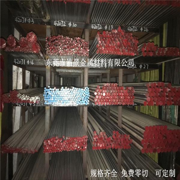 SUS630马氏体沉淀硬化不锈钢SUS630不锈钢板SUS630不锈钢管