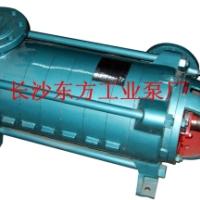 MD550-50*5多级离心泵