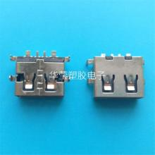 供应USB短体大电流母座沉板1.9批发
