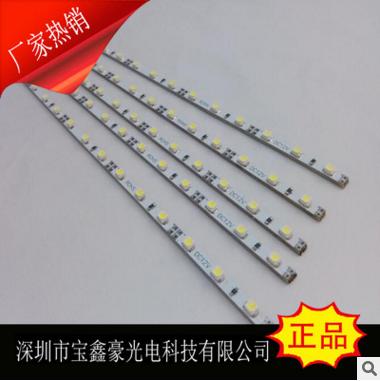 广东4mm宽2835灯条批发价格-广东4mm宽2835灯条厂家