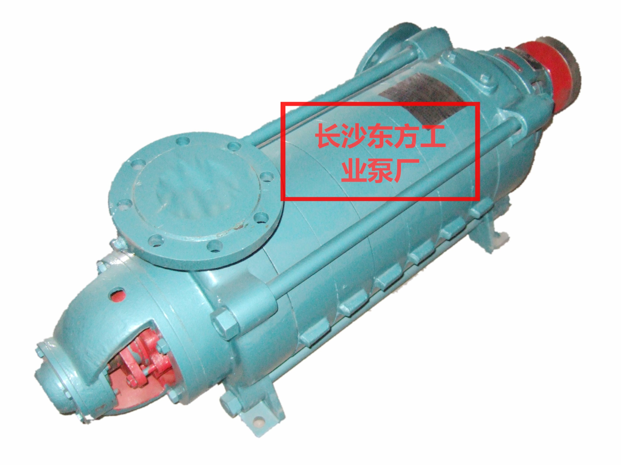 MD450-60*10耐磨离心泵
