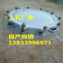 法兰人孔HG/T51514标准图片