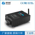 GPRS DTU无线数传模块图片