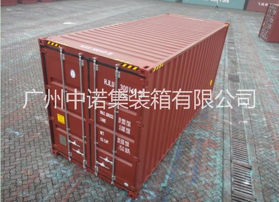 海运集装箱/铁路集装箱/改装集装
