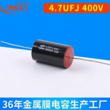 滤波有机薄膜穿心电容器4.7UFJ400V
